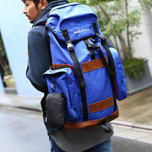 basecontrol-classic-outdoor-rucksack-blue