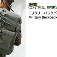 basecontrol-military-backpack