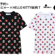 ne-net-nya-hello-kitty-tee