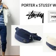porter-stussy-waist-bag