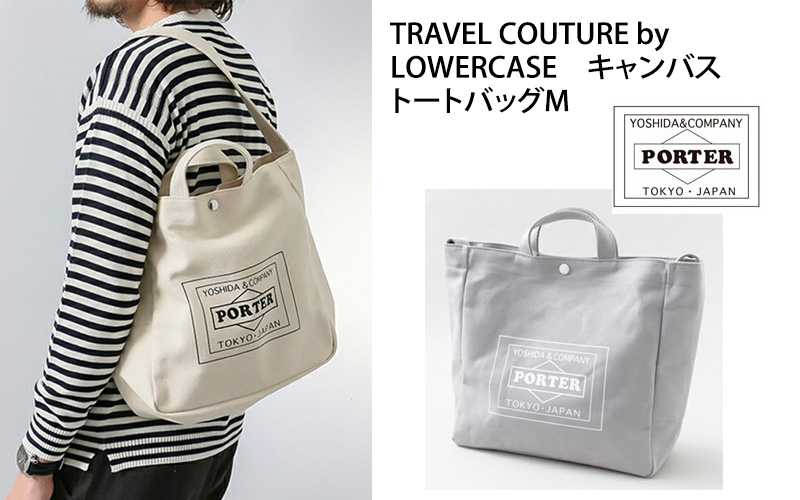 travel-coutue-by-lowercase-totebag-m