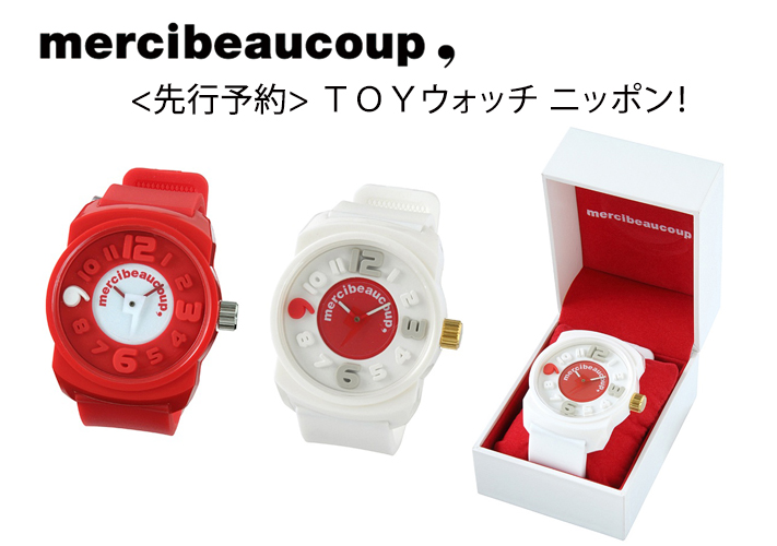 mercibeaucoup-toy-watch-japan