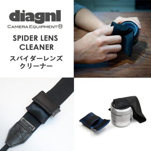 spider-lens-cleaner