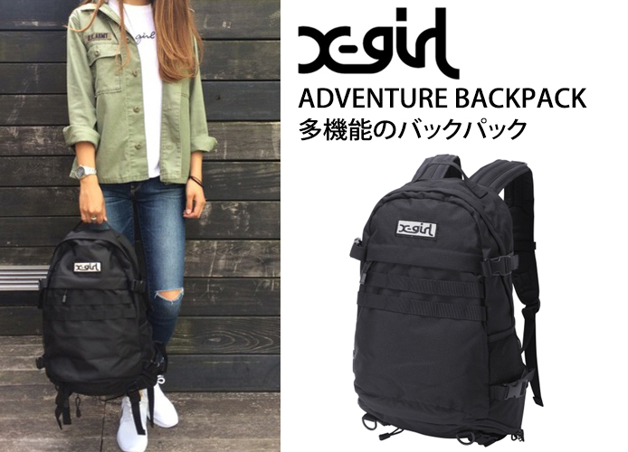 x-girl-adventure-backpack-1