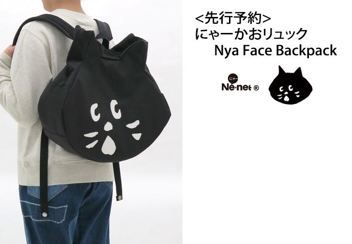 ne-net-nya-face-back-pack