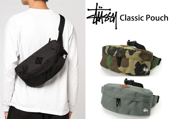stussy-basic-pouch