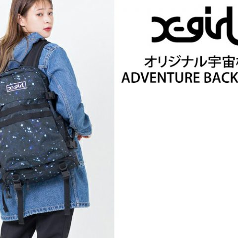 x-girl-universal-series-adventure-backpack