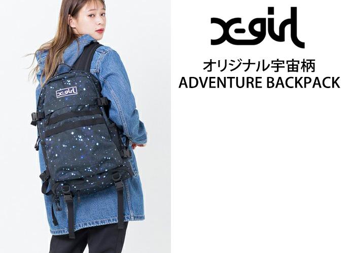 x-girl-universal-series-adventure-backpack