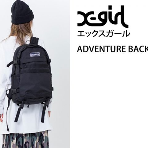 x-girl-adventure-backpack-2017