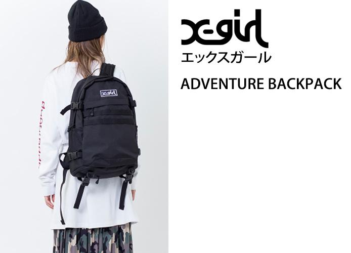 x-girl-adventure-backpack-2017