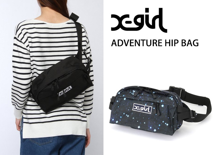 x-girl-adventure-hip-bag-1