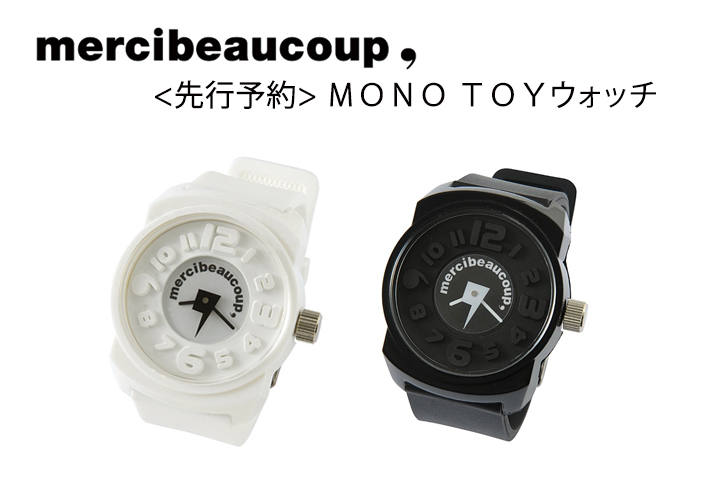 mercibeaucoup-toy-watch-mono