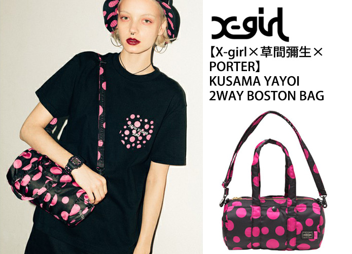x-girl-yayoi-porter-2way-boston-bag