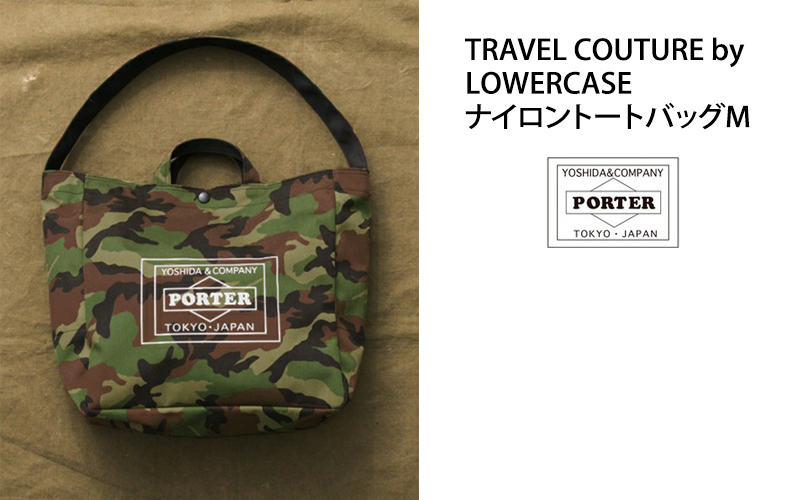 porter-urban-research-2ways-tote-camo