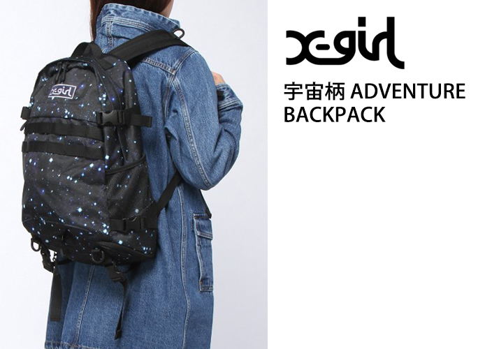 x-girl-adventure-backpack-universial