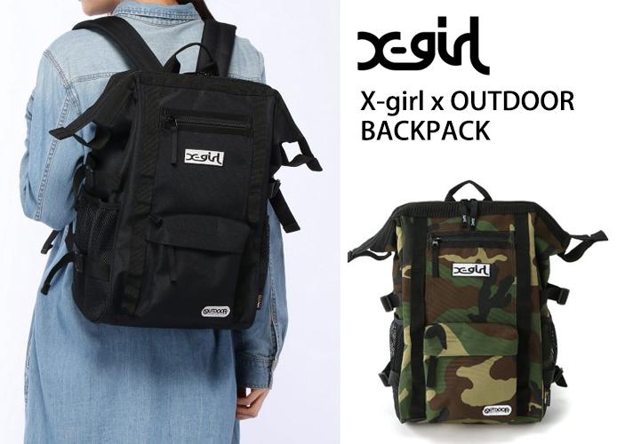 x-girl-outdoor-backpack-camo