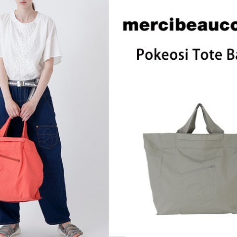 mercibeaucoup-pokeosi-bag