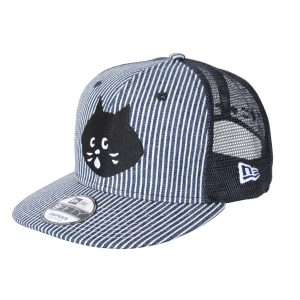 Ne-net x New Era 9FIFTY Cap Navy