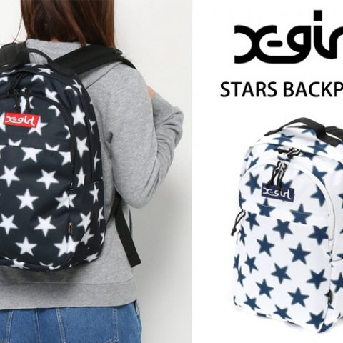 x-girl-stars-backpack
