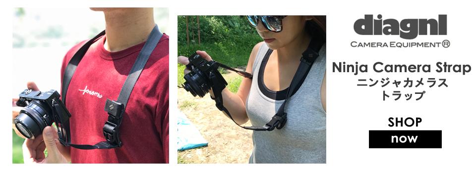 diagnl japan ninja camera strap Hong Kong