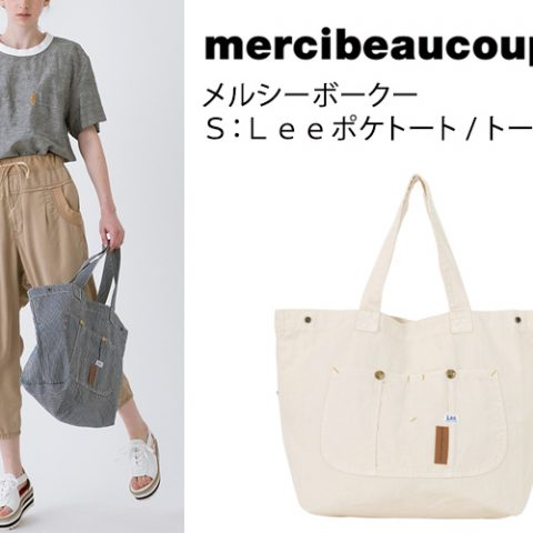 mericbeaucoup, x lee tote bag, 訂購