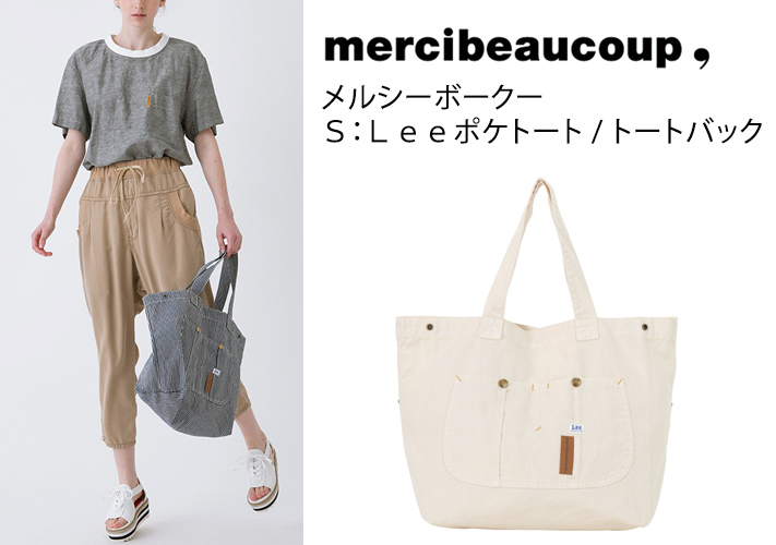 mericbeaucoup, x lee tote bag, 訂購