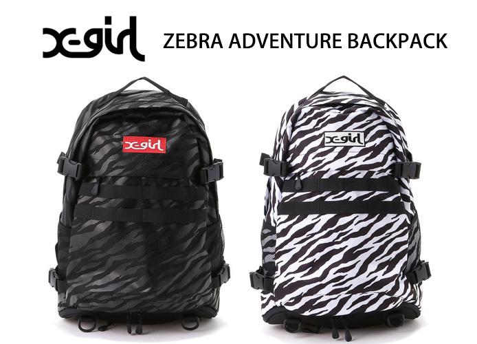 x-girl-zebra-adventure-backpack,