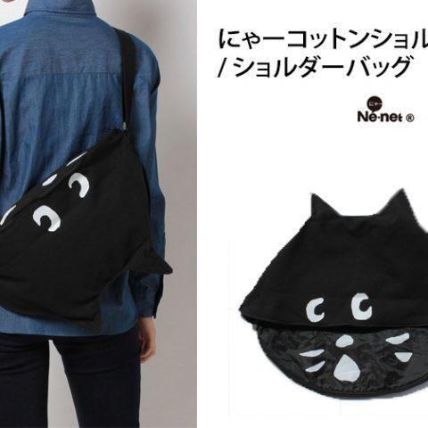 ne-net-nya-cotton-shoulder-bag