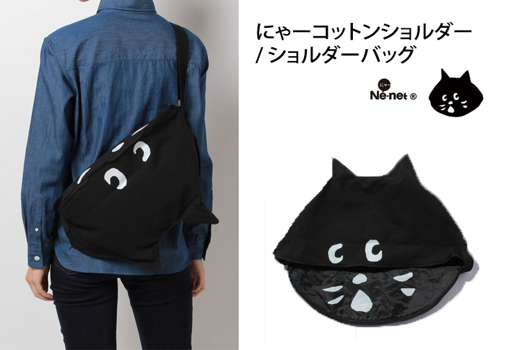 ne-net-nya-cotton-shoulder-bag
