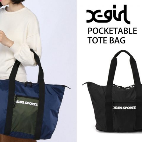 x-girl totebag at stoutbag