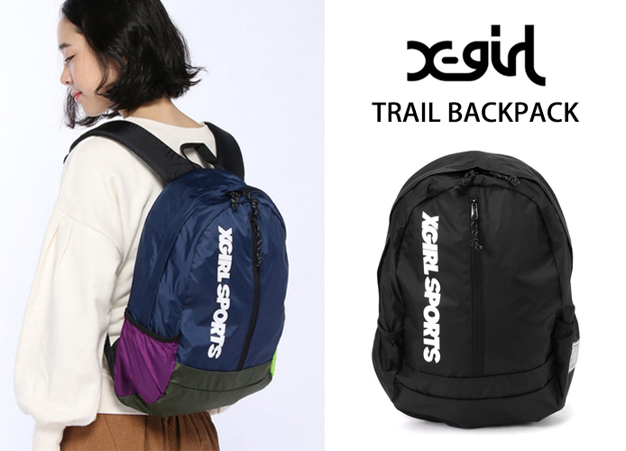 x-girl-trail-backpack at stoutbag