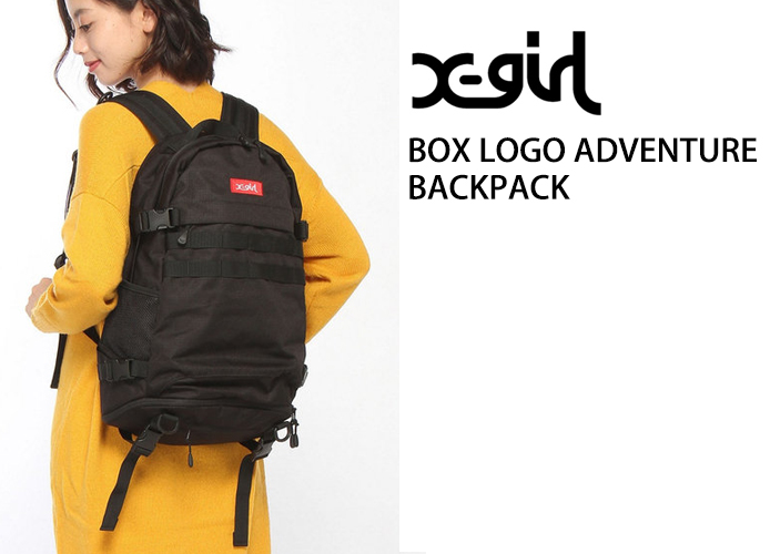 x-girl box logo adventure backpack at stoutbag