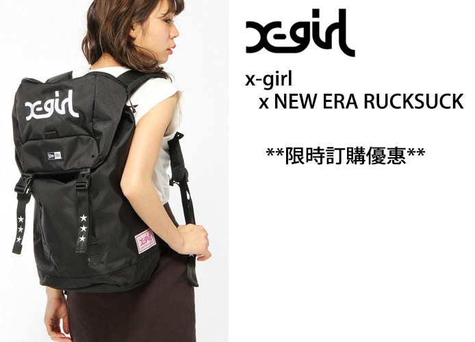 x-girl x NEWERA rucksack at stoutbag Hong kong